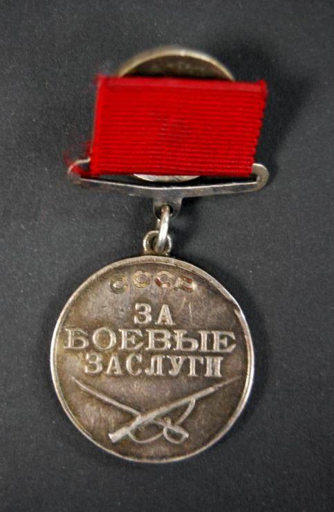 """Medalla por Servicios en Combate """"1938-1943"""", número 54256"""