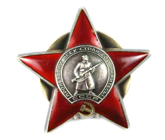 Orden de la Estrella Roja