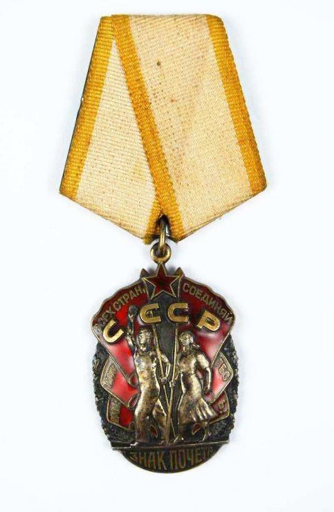Orden de Honor