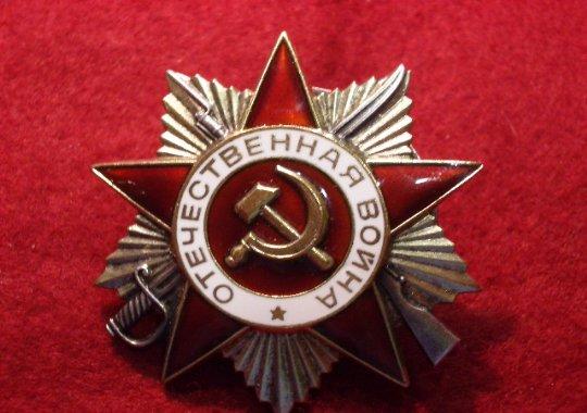 Orden de Guerra Patriotica