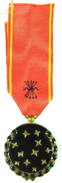 Medalla de la Vieja Guardia