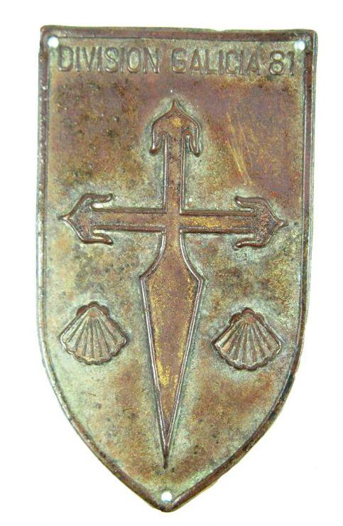 """Escudo de la """"División de Infantería Galicia 81"""""""