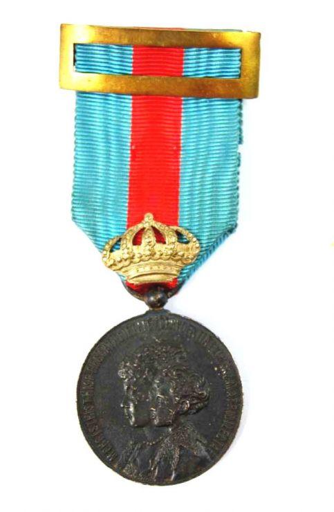 Distinción Palatina de la Regencia de Mª Cristina