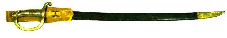 "Espada ""M1818"" de Infantería para la Guardia Civil"