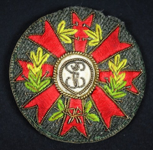 Orden Colectiva II República, Guardia Civil