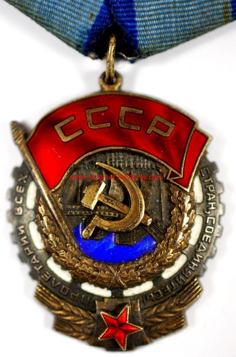 Orden de la Bandera Roja del Trabajo